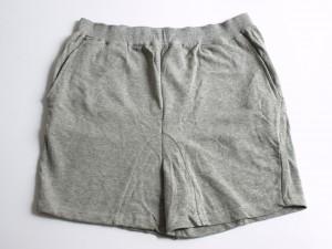 Short gris chiné en molleton 100% coton.